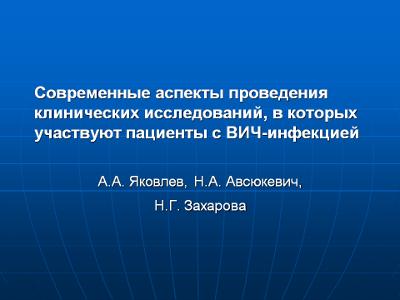 Зубная поликлиника димитровград ульяновская