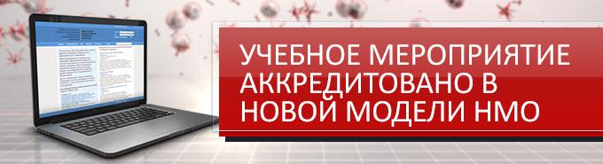 NMO_banner_2.jpg