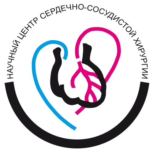 НМИЦ ССХ им. А.Н. Бакулева